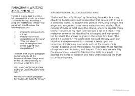 simile and metaphors in shakira and smashing punmpkins worksheet