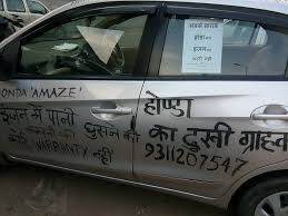 honda amaze used car in delhi honda amaze cng kit for rs 54 315 including installation