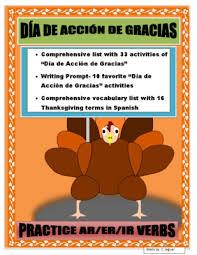 mi día de acción de gracias thanksgiving interactive unit