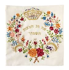 matzah covers matzah cover with hebrew text floral pattern and crown