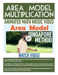 area model multiplication free poster worksheet u0026 fun video