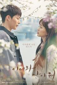 dramafire cannot open watch korean drama come and hug me full episodes eng sub free