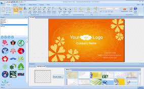 smartsyssoft business card maker 2 80
