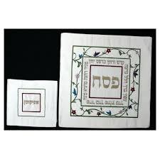 afikomen cover set of matzah cover afikomen bag with floral pattern hebrew text