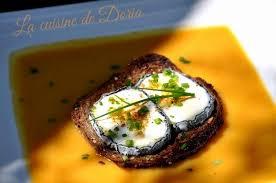 cuisine de doria cuisine de doria unique nutmeg sauteed cold pumpkin and toasted