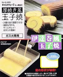pat鑽e cuisine 伊達卷風玉子燒 pchome 24h購物
