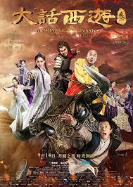 Film Fantasy Mandarin Terbaik | 2016 chinese fantasy movies a k china movies hong kong