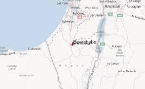 sheva israel map beersheba weather forecast