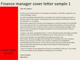 business finance manager cover letter