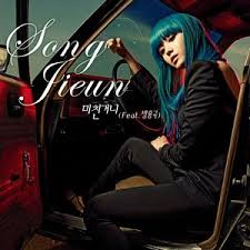 Going Crazy Going Crazy Song Jieun Song Wikipedia