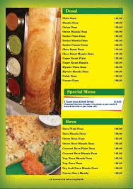 indian cuisine menu menu sundarams south indian food sco 35 sector 26 chandigarh