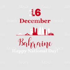 gulf logo vector greeting card bahrain national day december 16 stock vector art