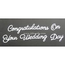 Congratulations On Your Wedding Day Britannia Dies Congratulations On Your Wedding Day Word Set 005