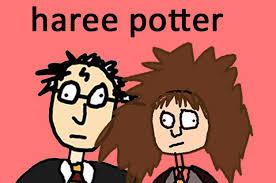 harry potter movie summarized terrible microsoft paint