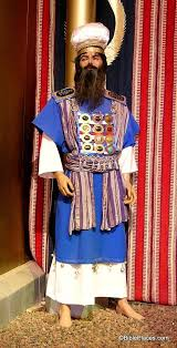 hebrew garments for sale 75 best biblical priestly garments accessories images on