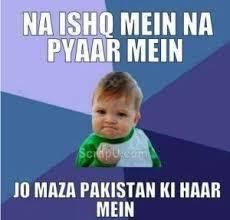 X I Meme - jai meme how pak xi got it online on sunday rediff com cricket