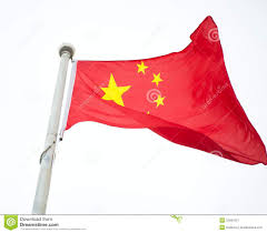 Chineses Flag Chinese Flag Stock Image Image Of Policy Future Flag 32581521
