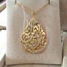 custom arabic name necklace custom made name necklace customer s own arabic calligraphy