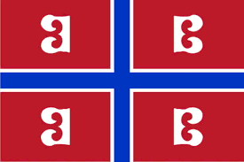 Interesting Flags A Version Of U Clotheslinefromhell5 U0027s Serbia Flag That