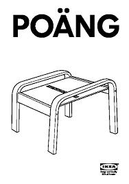 Ikea Poang Ottoman Poäng Ottoman Black Brown Vislanda Black White Ikea United