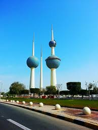 the journey in kuwait city polyword