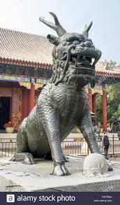 qilin statue bronze qilin statue in summer palace beijing china prc stock