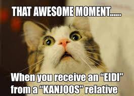 Eid Memes - eid mubarak memes quaintrelleoquist