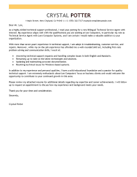 A Proper Cover Letter How To Make A Good Cover Letter For Resume Gallery Cover Letter
