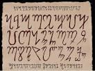 Theban Alphabet by ~Fagertveit on deviantART