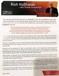 gary stearman u0027s letter about rev12 and rosh hashanah