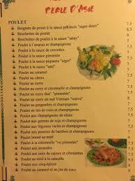 cuisine de perle menu perle d asie picture of perle d asie sollies pont tripadvisor