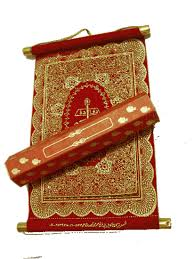 shadi cards wedding card express indian asian wedding shadi cards