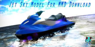 lamborghini jet ski jet ski model for mmd dl by xxsefa on deviantart
