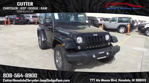 new jeep wrangler 2017 new 2017 jeep wrangler rubicon sport utility in honolulu wj17028