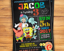 spongebob birthday invitations etsy