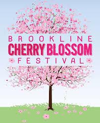 Tree Event Brookline Cherry Blossom Festival Home