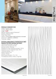 design wall panel ideas design wall panel are an exciting range routed panel are an exciting range of decorative textured wall panels with patterns carved into
