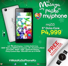 where s my phone android price list 2016 myphone single dual octa android phones