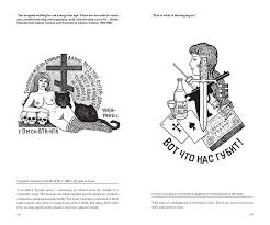 russian criminal tattoo encyclopaedia volume i current