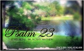 Thy Rod And Thy Staff Comfort Me Br Koshy Mathew U2013 Psalm 23 Thy Rod And Thy Staff They Comfort