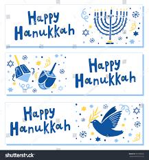 hanukkah banner vector happy hanukkah banner set hanukkah stock vector 525750928