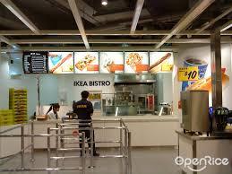 ikea bistro u0027s photo western fast food in sha tin hong kong