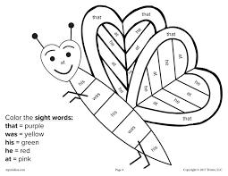 valentine u0027s color sight word 4 free printable worksheets