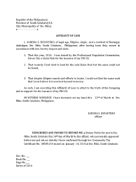 Authorization Letter Claim Passport Dfa Stub Sle Authorization Letter Request Nso Birth Certificate For