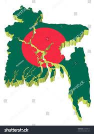 Map Of Bangladesh Vectors 3d Map Bangladesh Stock Vector 62585632 Shutterstock