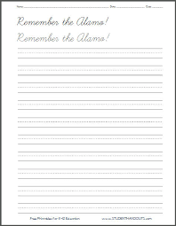 remember the alamo handwriting practice worksheet