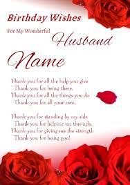 card for husband birthday card for husband gangcraft net