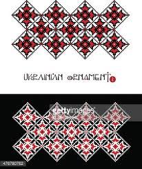 ukrainian ornaments ukrainian ornaments part 2 stock vectors clipart me
