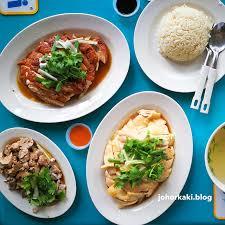 駑issions de cuisine zengji hainanese chicken rice in kaki bukit food centre bedok