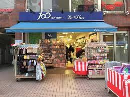 the best 100 shops in tokyo time out tokyo